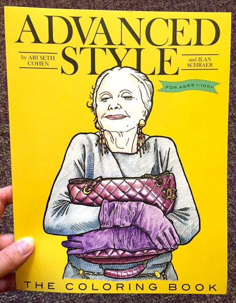 Advanced Style: The Coloring Book