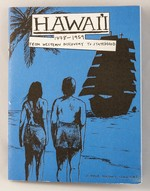 Hawaii (1778-1959): From Western Discovery to Statehood