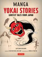Manga Yokai Stories: Ghostly Tales from Japan
