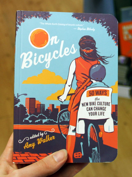 On Bicycles by Karl Anderson, Shawn Granton, Elly Blue, and Amy Walker