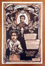 Primo Tapia poster