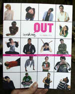 Speaking OUT: Queer Youth in Focus (photography book)
