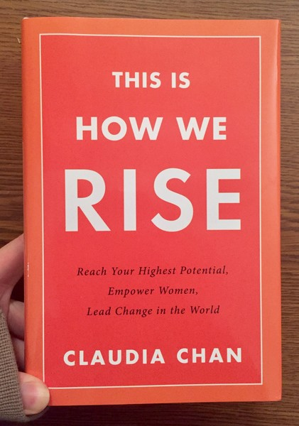 Cover of This Is How We Rise: Reach Your Highest Potential, Empower Women, Lead Change in the World which features the title on a plain red background