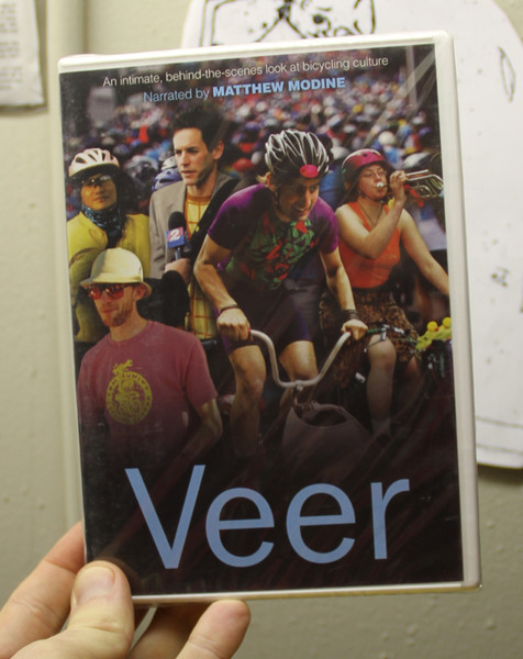 veer dvd blowup