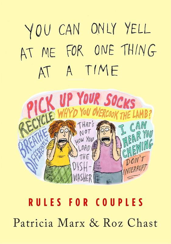 You Can Only Yell at Me for One Thing at a Time: Rules for Couples blowup
